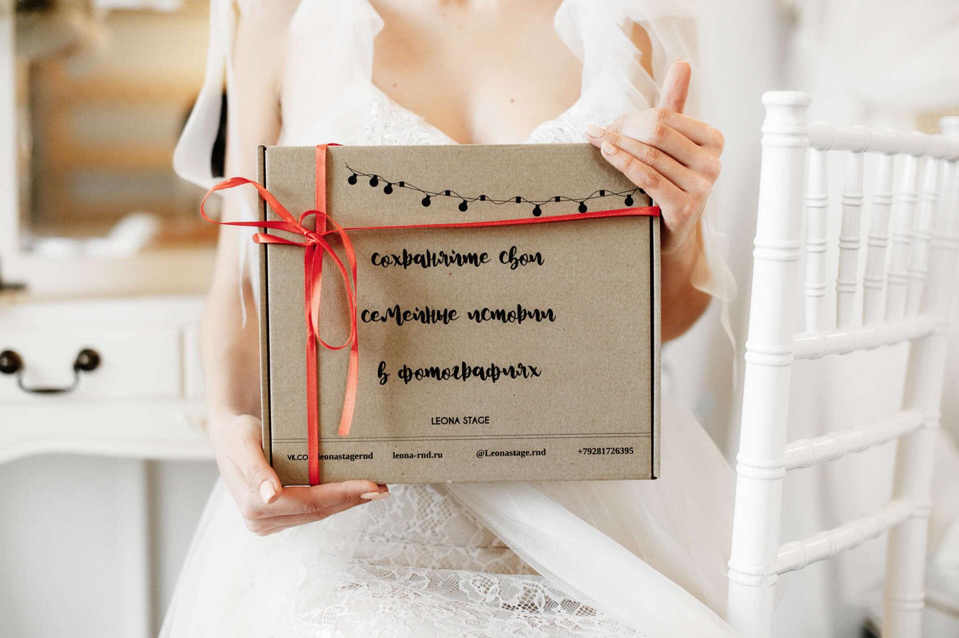 доверяют леона стейдж фотостудия сертификат подарочный выделяют эфирные масла